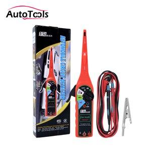 Auto car power circuit Tester car Electr