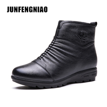JUNFENGNIAO Women Shoes Flats Boots Mother Cow Genuine Leather Plush Fur Lining Winter Round Toe Snow Warm Superstar GZXM 8211