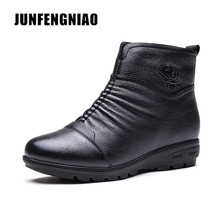 JUNFENGNIAO Frauen Schuhe Wohnungen Stiefel Mutter Kuh Echtes Leder Plüsch Pelz Futter Winter Runde Kappe Schnee Warme Superstar GZXM-8211(China)