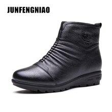 Junfengniao sapatos femininos apartamentos botas mãe vaca couro genuíno forro de pele pelúcia inverno dedo do pé redondo neve quente superstar GZXM 8211