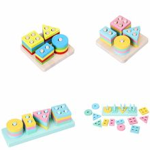 Early educational Toy Childrens Wooden Toys Macarons Four Sets Of Columns Colors Shapes Matching