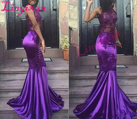 2018 Purple Halter Neck Mermaid Prom Dresses Cheap Sleeveless Sexy Lace Appliques Dresses Evening Wear Arabic Party Gowns
