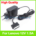 FOR Lenovo charger 12V 1.5A lepad S1 Y1011 K1 P1 tablet pc power adapter ADP-18AW A B C D  1.5M EU Plug