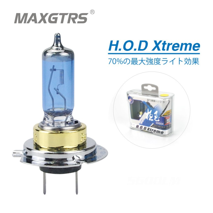 2x H7 HeadLight HOD Xtreme Lamp 12V 100W Xenon 5000K Dark Blue Glass Replacement Car Halogen