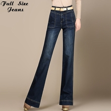 Plus size flare leg jeans online shopping-the world largest plus ...