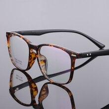 TR90 gafas modernas transparentes para miopía con montura para hombre y mujer, montura ópticas para gafas graduadas, 08