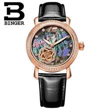 Модные часы для девочек, разноцветная ракушка, эмалированные Цветы, женское платье, наручные часы, механические часы со стразами, водонепроницаемые, 3 бара