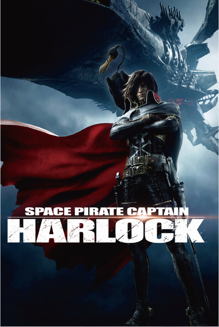 Free ShippingSpace Pirate Captain Harlock MoviePoster HD HOME WALL Decor Custom ART