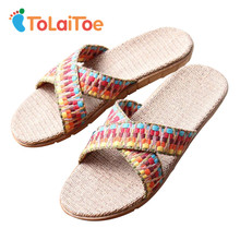 ToLaiToe 2018 Women's Fashion National Linen Home Indoor Slipper Summer Cool Crosses Belt Silent Sweat Breathable Slipper Shoes