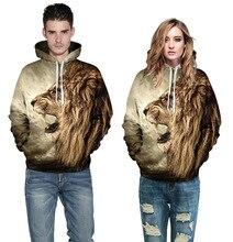 2017 fashion  3D digital print lion head hooded Sweatshirts autumn and winter hooded men and women large size hoodie Sweatshirts