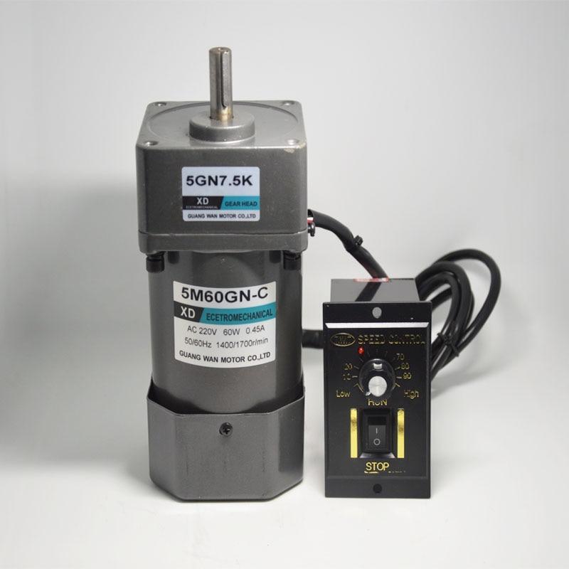 5M60GN-C AC gear motor single phase motor slow reversing micro-speed small motor AC220V/60W цена