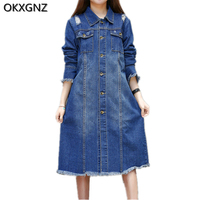 Cowboy Trench Coat 2017 Spring New Solid Color Big Yards Female Basic Loose Coat Have Holes