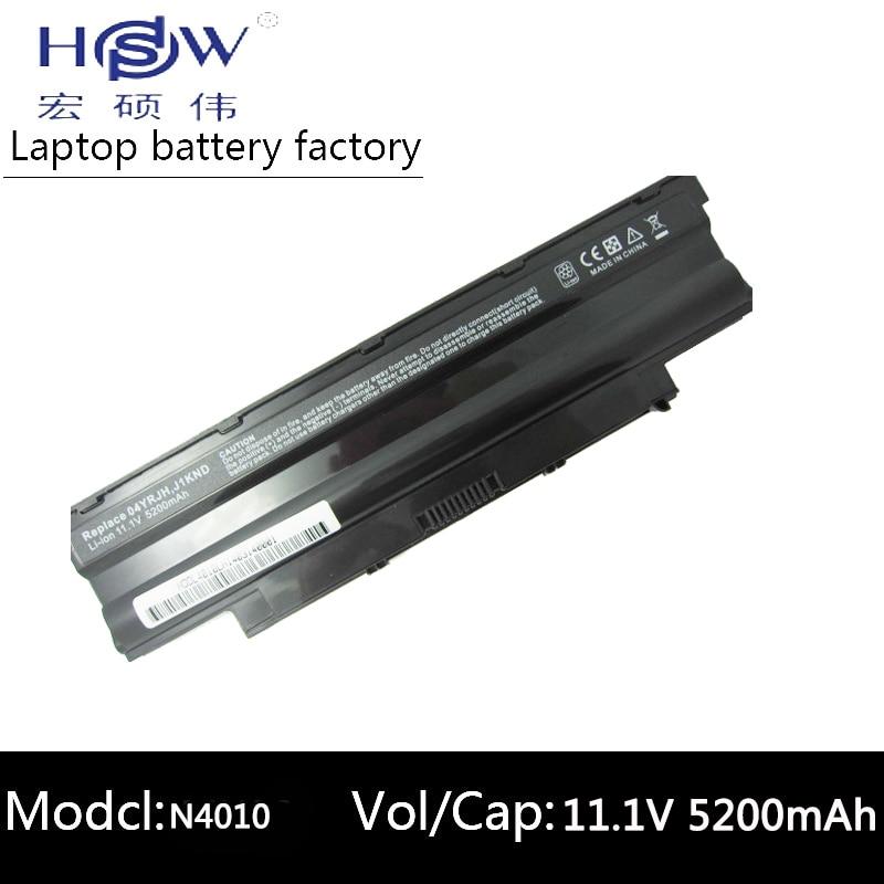 HSW Laptop Batterij voor Dell Inspiron M4040 M411R M5040 M511R N3110 - Notebook accessoires - Foto 1