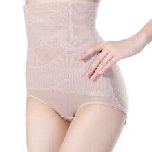 Triangle Shaping Tummy Wrapped Bandage Belly Band Weight Loss Body Wrap Bondage Corset Girdle Postpartum Belt