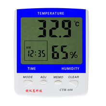 Best price UYIGAO CTH-608 Digital thermometer High accuracy LCD Digital Thermometer Hygrometer Indoor Electronic Temperature Humidity Meter