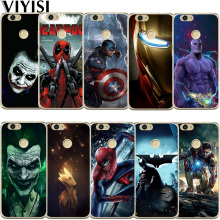 VIYISI Phone case For Samsung Galaxy s8 A5 2017 Case S9 Plus Cover J7 J5 J3 A3 2015 2016 S6 S7Edge Marvel Carcasas Coque