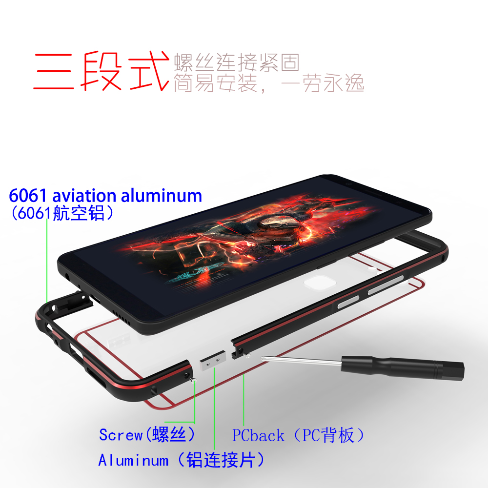 For VIVO X20 6 01 39 39 Bumper Cover Luxury Deluxe Ultra Thin Metal Aluminum Frame Case for VIVO X20 Plus 6 43 39 39 with back Cover in Phone Bumpers from Cellphones amp Telecommunications