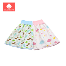 Baby Diaper Skirt Reusable Washable Newborn Nappies 360 Degrees Protective Cloth Children Pants