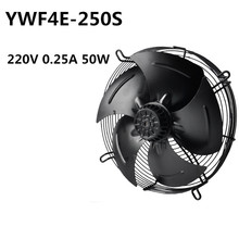 Axial fan YWF4E-250S 220V 0.25A 50W condenser cooling blower все цены