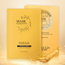 цена на ginseng face mask sheet traditional Chinese medicine facial mask skin care tony moly Whitening Anti-Aging Depth Replenishment