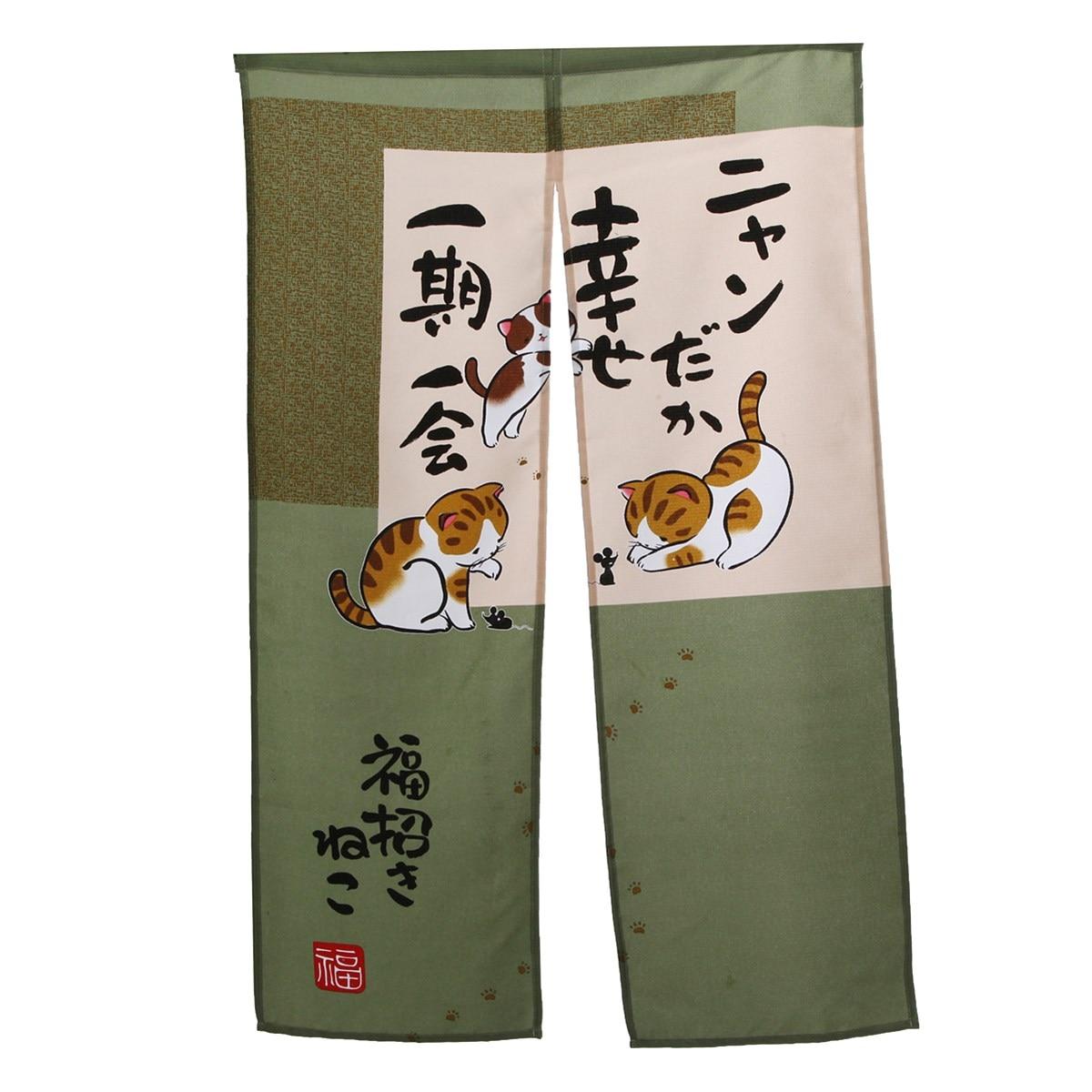 100% QualitäT 150 Cm X 85 Cm Japanischen Tür Vorhang Spielen Spaß Kätzchen Tuch Polyester-faser Home Bad Küche Decor Heimtextilien