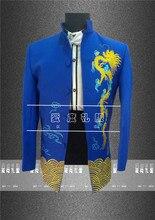 Zeigen herrenbekleidung pratensis chinese style hochzeit der Bräutigam verheiratet lange- Hülle tang-anzug chinese tunika anzug formelle kleidung zeigen