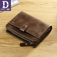 DIDE 2018 Men Wallet Short Clutch Young Men Casual Wallets Genuine Leather Male Wallet Coin Purse