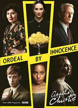 《无妄之灾》2018年英国剧情,悬疑电视剧在线观看