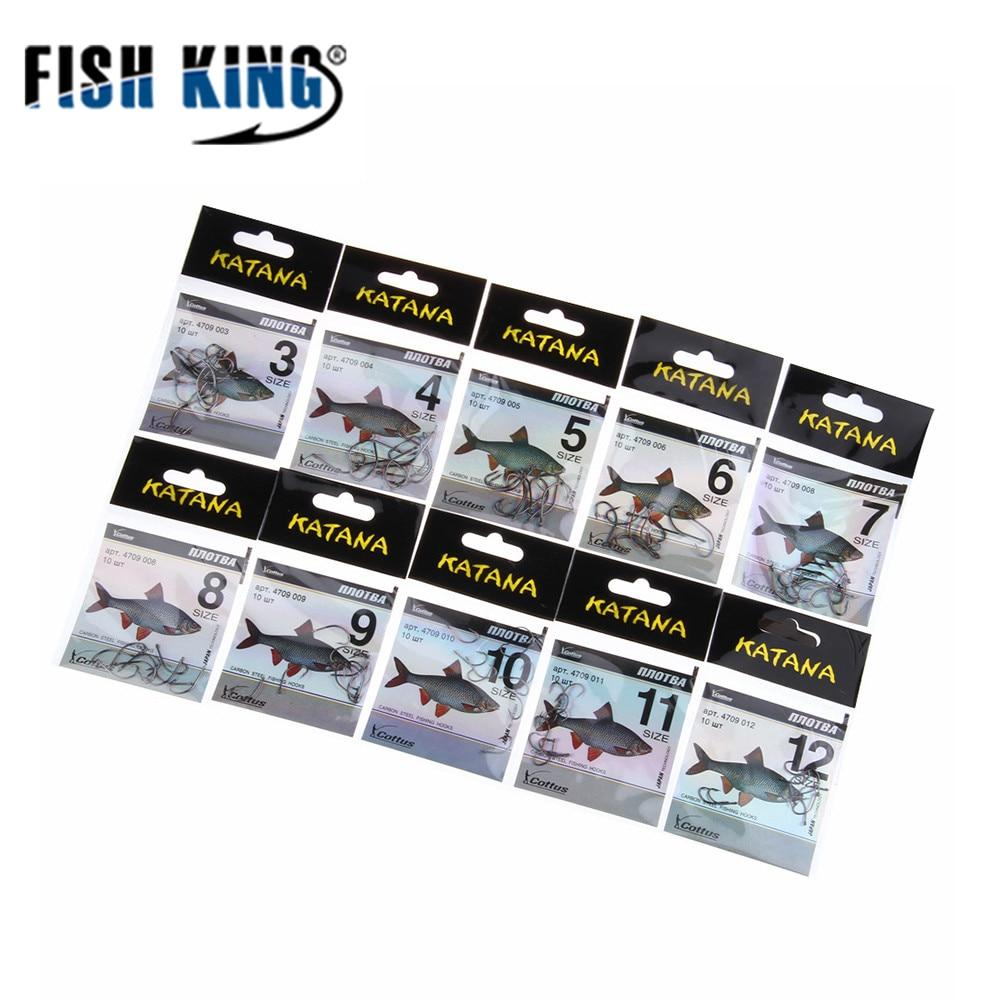 FISH KING Size3-Size12 KATANA 50pcs/lot Carbon Steel Fishing Hook With Feeder Fishhook Fishing Tackle