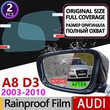 Peças para Audi A8 D3 2 2003 ~ 2010 4E Cobertura Completa Filme Anti Nevoeiro Espelho Retrovisor À Prova de Chuva Folhas Limpar Films Acessórios S8 A8L 2005
