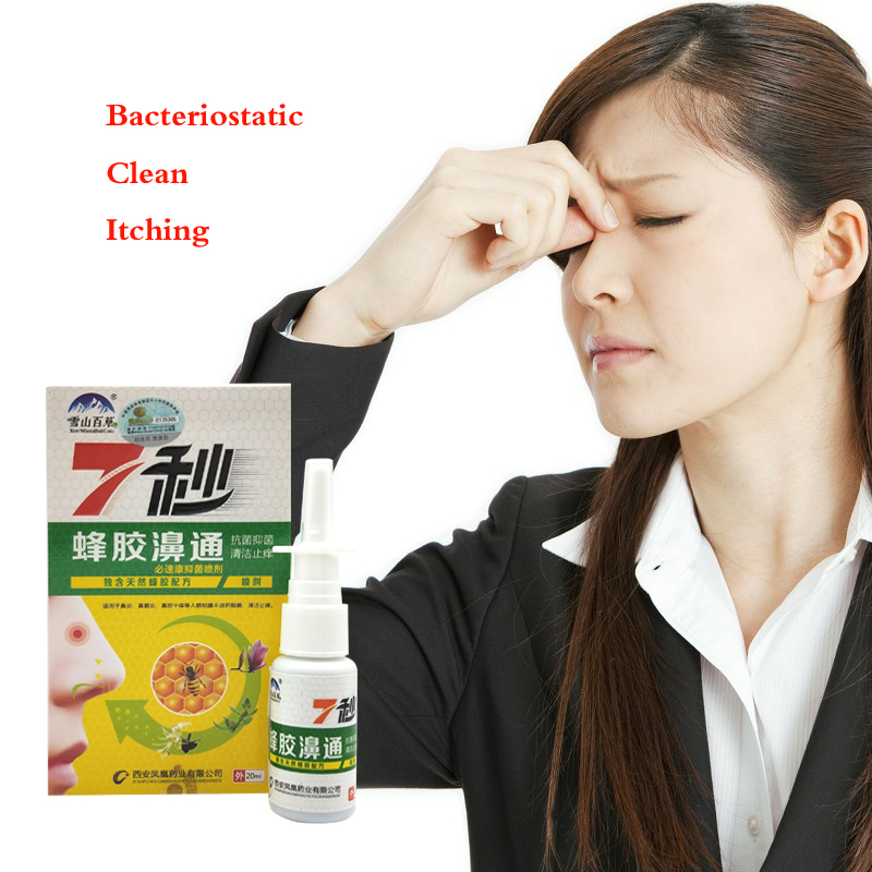 Chinese Traditional Medical Herb Spray Nasal Spray Rhinitis Treatment Nose Care 7