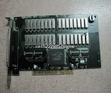 RRY-32 (PCI) N ° 7130