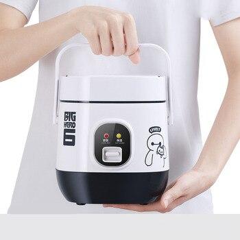 Intelligent Mini Rice Cooker Pot Of Domestic Students Small Multi-Function Mini 1.2 L D214