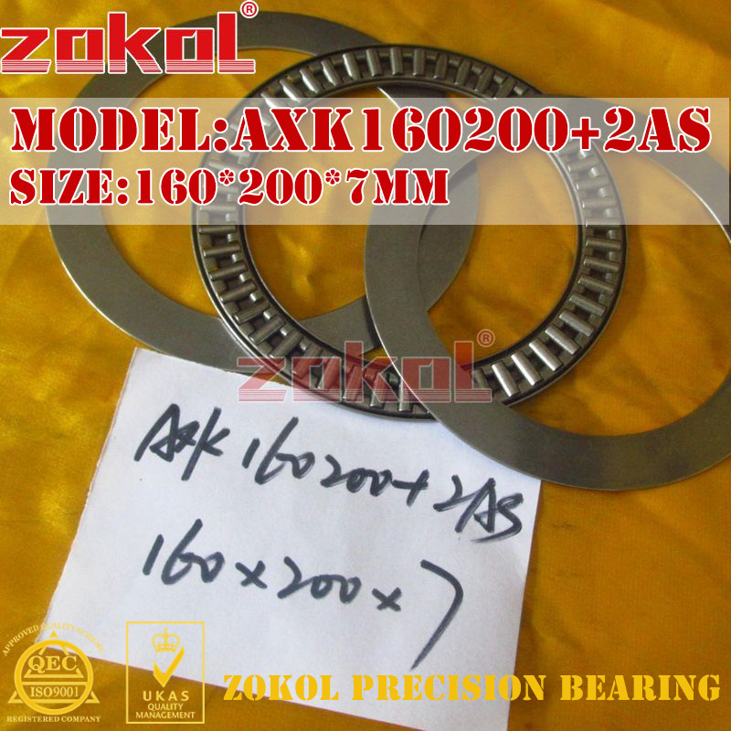 ZOKOL AXK160200 2AS bearing AXK160200+2AS needle roller bearing 160*200*7mm na4910 heavy duty needle roller bearing entity needle bearing with inner ring 4524910 size 50 72 22