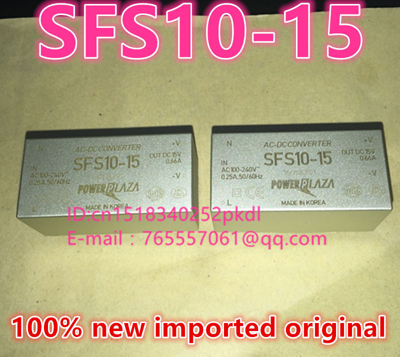 ФОТО 100% new original SFS10-15 AC-DC power AC100-240V turn DC15V0.66A   { The order of this product is 2 weeks }