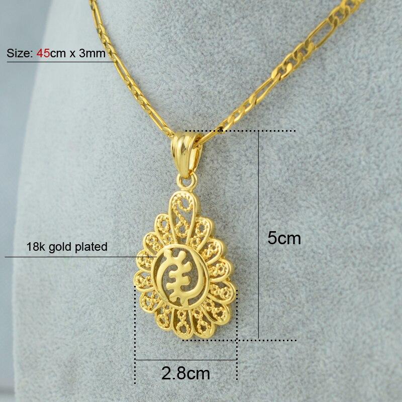 Anniyo African Adinkra Gye NyameEthnic Jewelry Ghanaian Giftgold