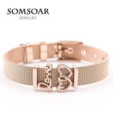 Дропшиппинг Somsoar ювелирные изделия из розового золота SOULMA сетки браслет набор Нержавеющая сталь как валентинки подарок для женщин