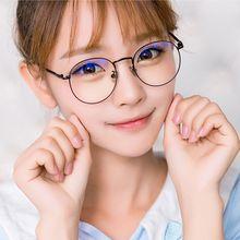 Round Frame Glasses Radiation-Eyewear Clear-Lens Metal Anti-Blue Vintage Super Women/men