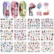 Наклейки для дизайна ногтей, 12 шт., романтичные, с городскими цветами, для любителей парфюма, воздушных шаров, с розами, наклейки для девочек, для декора ногтей, BEBN1141 1152