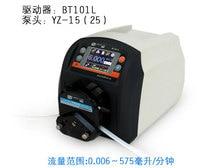 BT101L YT15 Intelligent peristaltic pump Precise Flow Control Water Liquid Industry Laboratory Pump0.006 570ml/min