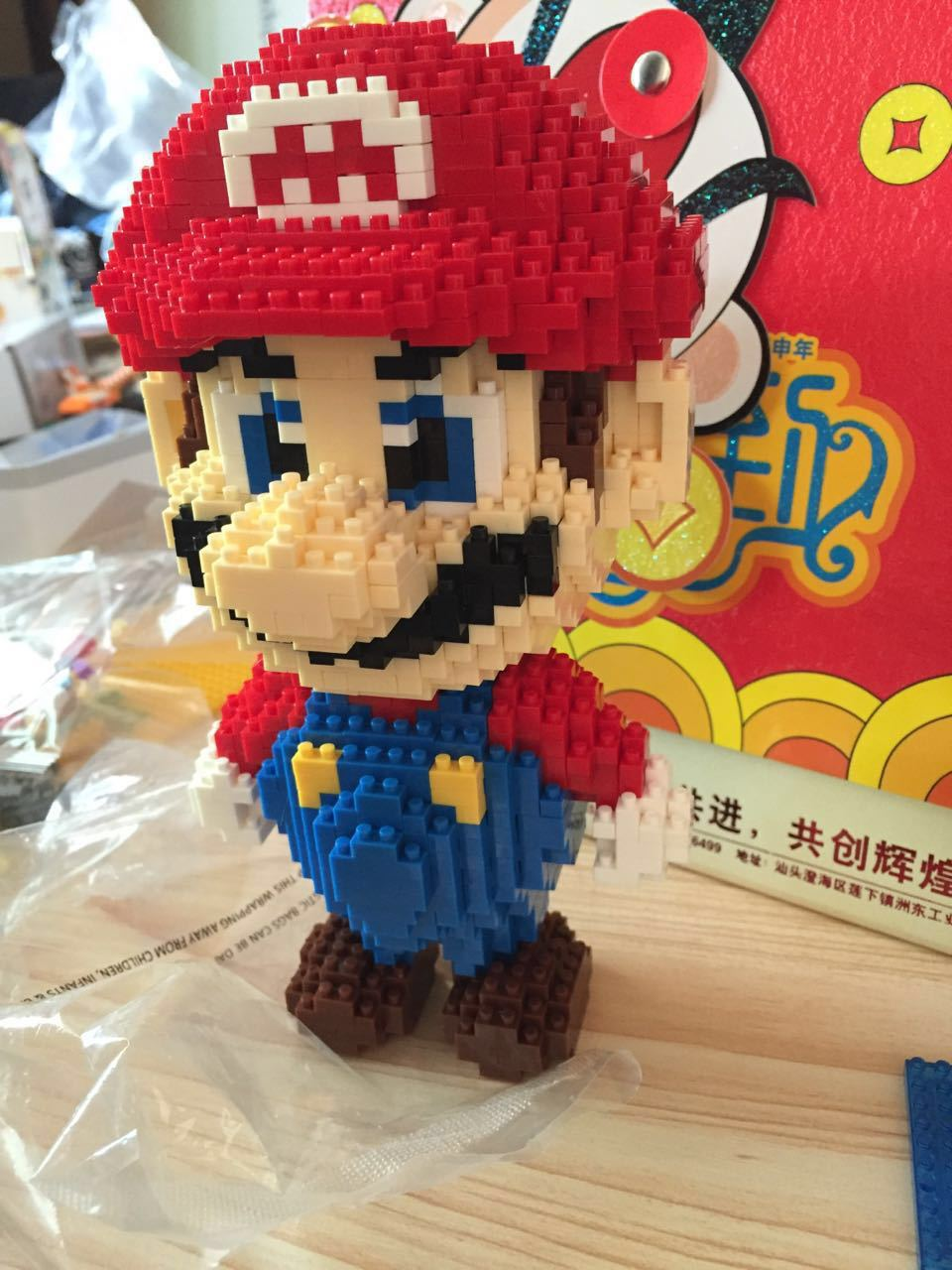 HC Super Mario DIY  Blocks -4