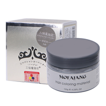 120g Unisex Smoke Light Gray Silver Hair Cream Easy Temporary DIY Super Dye