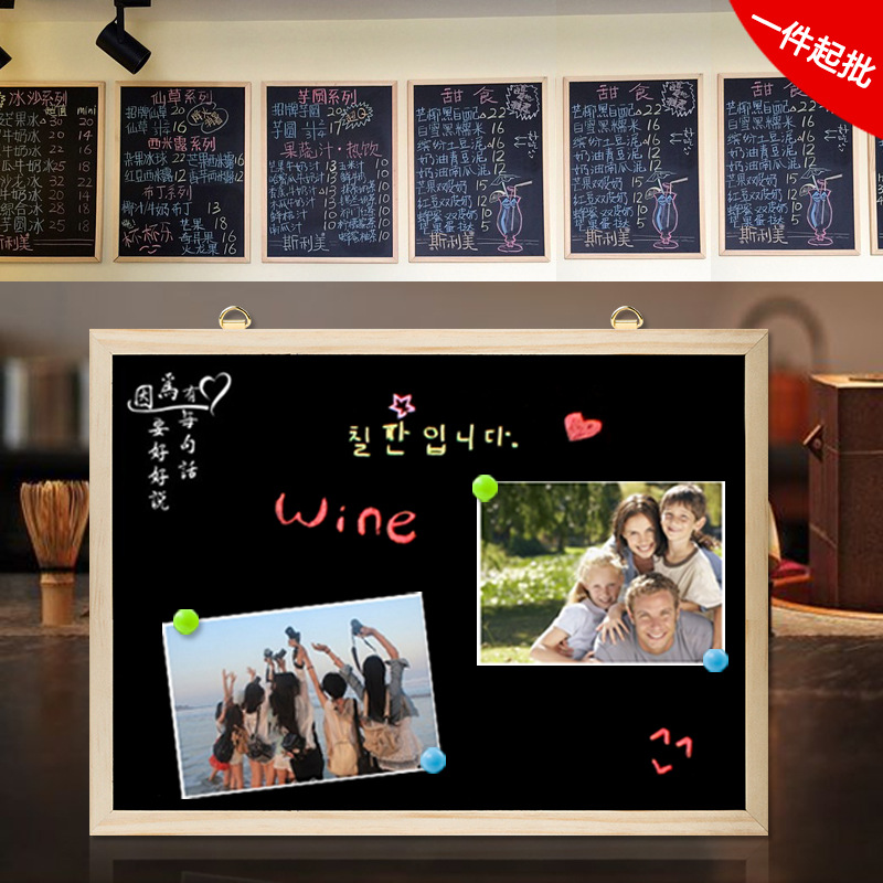 Solid wood double-sided magnetic blackboard Creative restaurant price menu table hanging blackboard 1unit column a4 double sided gallery hanging systems wire hanging picture hanging systems for agent hotel retail store