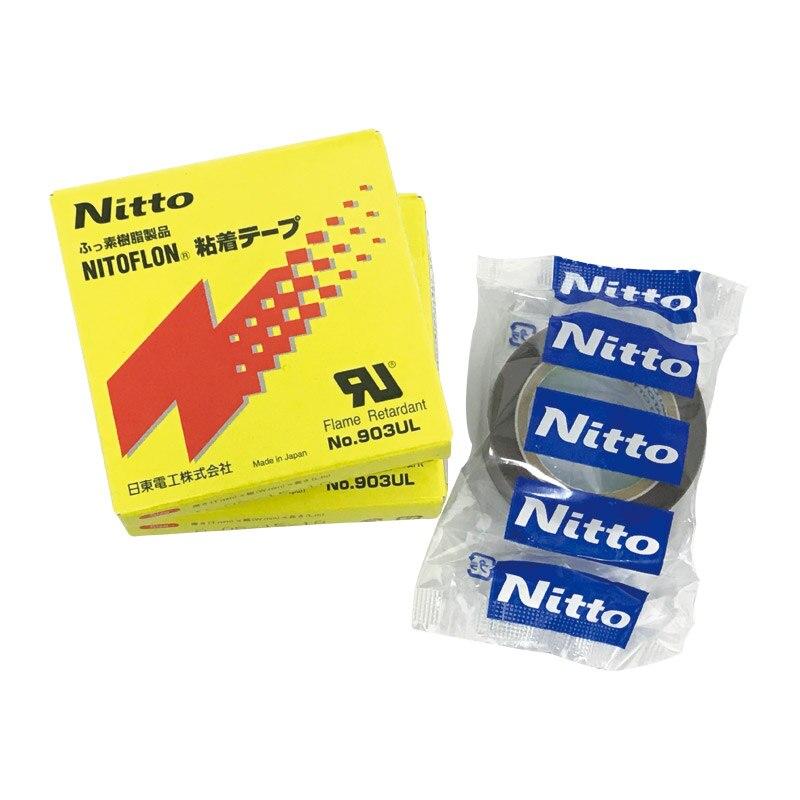 Japan NITTO DENKO PTFE Glue Tape NITOFLON Adhesive Tape 903UL T0.08mm*W15mm*L10m