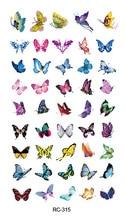 RC2315 Waterproof Temporary Tattoo Stickers Glitter Colorful Butterfly Fake Tattoo Water Transfer Tattoo Taty Body Art
