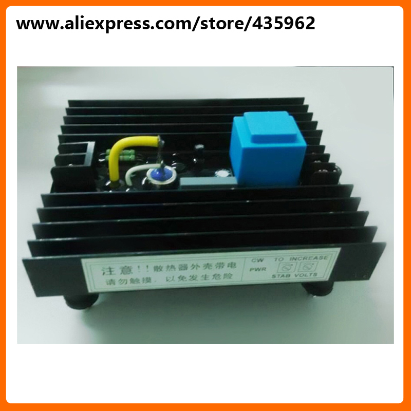 Universal brush generator automatic voltage regulator STL-F-1 AVR high quality Alternator spare parts