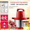 FreeDHL Commercial Household Electric Meat Grinder Large Capacity 5L Stainless Steel Crushed Garlic Pepper Ginger Slice