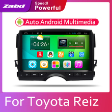 ZaiXi Android 2 Din Car radio Multimedia Video Player auto Stereo GPS MAP For Toyota Reiz 2009~2019 Media Navi Navigation цена