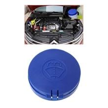 цена на Hot 1pcs New Car Windshield Washer Cap Cover For Peugeot 301 307 308 408 508 / Citroen C5 C4L C2
