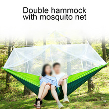1 2 Person Portable Outdoor Camping Hammock with Mosquito Net High Strength Parachute Fabric Hanging Bed Hunting Sleeping Swing